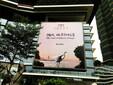 深圳户外招牌广告喷绘制作,广告招牌喷绘,五米高清喷绘图片