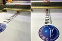 深圳广告礼仪背景喷绘,五米背景喷绘,加厚550不拼接喷绘图片