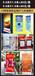 深圳噴繪制作公司,專業戶內外廣告展示架門型展架制作