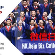 东莞mba管理目标达成的六个节点香港亚洲商学院