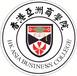 经理,副总,总经理周末上课MBA,企业管理MBA培训东莞在职学习MBA香港亚洲商学院