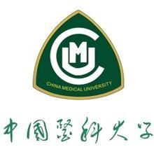 网教专本科学历提升中国医科大学,全程托管班!