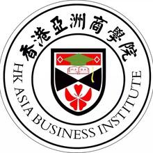 香港亚洲商学院MBA十月份课程表