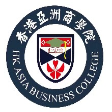 香港亚洲商学院MBA东莞班:《非财务人员的财务管理》