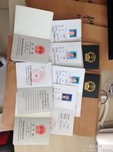 东莞中级职称申报条件,中级职称申报工种申报多久可以拿证?