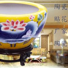 瓷器风水缸,景德镇陶瓷大缸,养生缸生产厂