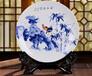 陶瓷纪念盘可以永久保留