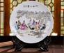 25厘米纪念盘陶瓷赏盘陶瓷挂盘批发万业厂家
