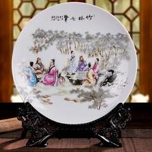 25厘米纪念盘陶瓷赏盘陶瓷挂盘批发万业厂家图片