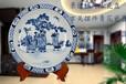 景德镇大型瓷盘厂