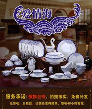 景德镇餐具景德镇陶瓷餐具陶瓷餐具