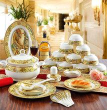 中秋礼品定制选万业陶瓷,景德镇专业陶瓷生产厂家,陶瓷餐具