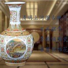 春节礼品选景德镇花瓶