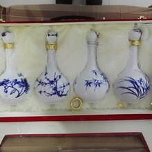 陶瓷酒瓶,陶瓷酒瓶厂,景德镇陶瓷酒瓶