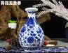 大量生产陶瓷酒瓶的厂家