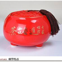 食品包装罐,景德镇陶瓷厂家定制,生产陶瓷罐子厂