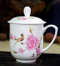 会议室专用茶杯,景德镇骨瓷杯子生产厂