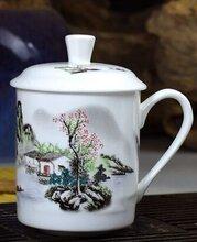 会议礼品定做纪念礼品办公用陶瓷杯陶瓷茶杯厂家