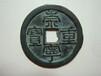 重庆南岸之近代铜币有什么收藏价值?