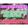 河南苗猪仔猪2017年价格时温河南苗猪仔猪批发价格图片