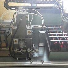 自动检测设备厂家无锡挪亚方舟在线检测尺寸测量图片