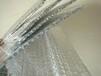 南京热电管网专用生产双层纳米气囊反射层隔热膜保温层的厂家
