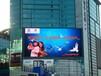 河南LED电子屏,厂家直销,价格最低,河南诺通电子科技