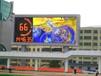 郑州LED电子屏安装,全省价格最低,质保三年