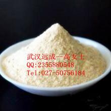 鞣酸蛋白粉原料药10361-46-3现货价格出厂