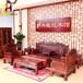 佛山红木家具客厅沙发十件套小叶红檀兰亭序新中式