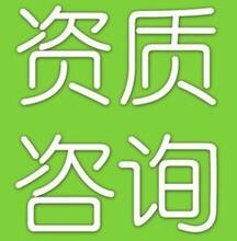 青海专业办理公司注册、代理记账、工商注册、股权变更