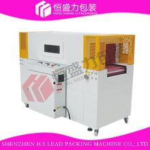热收缩包装机HP-5030LW,彩页热收缩包装机封切机收缩机包装机图片