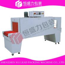 全自动热收缩包装机HP-6040LX,矿泉水PE收缩机热收缩包装机图片