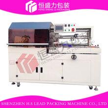 全自动热收缩包装机,盒装纸巾热收缩包装机HP-75图片