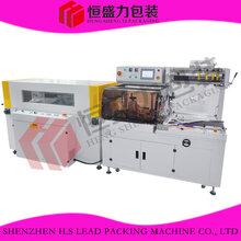 热收缩包装机,茶叶礼盒热收缩包装机HP-60,恒盛力包装出品!图片