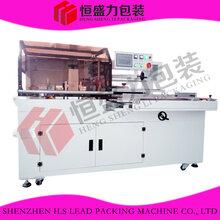 全自动边封机,热收缩封切包装机,大型白板热收缩包装机HP-85图片