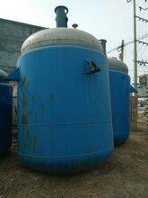 反应釜不锈钢反应釜图片