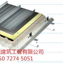 铝镁锰扇形板