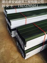 郑州铝镁锰板65-430型