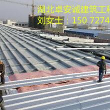 贵州铝镁锰板65-430型