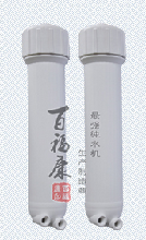 50G/100G膜壳RO反渗透膜壳超滤膜壳RO膜壳百福康膜壳厂家净水配件