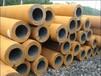 9CRSi無縫鋼管出廠價格-探傷報告--大口徑-厚壁定做