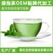 長青茶袋泡茶加工生產廠家