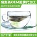 超值的袋泡茶三角袋泡茶加工厂
