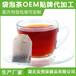 長青茶袋泡茶生產加工工藝