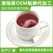 长青茶袋泡茶代加工项目官网