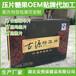 广东省汕尾市压片糖果OEM贴牌代加工一级代理