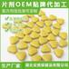广东省广州市压片糖果OEM贴牌代加工每日报价