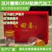 广东省潮州市压片糖果OEM贴牌代加工供应