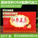 浙江省杭州市電腦產品加工湖北安然一對一跟蹤式服務